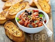 Ароматно предястие капоната с патладжан, домати и маслини
